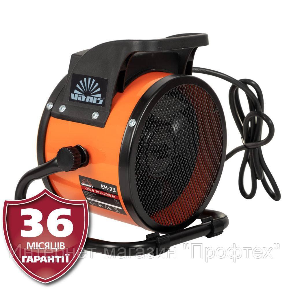 Електричний тепловентилятор VITALS EH-23
