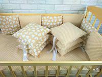 Подушки бортики в кроватку (бавовна тканина)