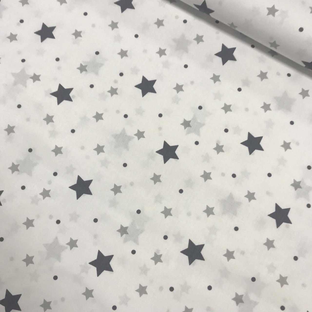 Хлопковая ткань белые крупные и мелкие звезды серые и графитовые на белом