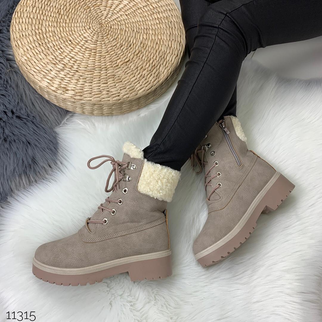 Зимние ботинки из нубука
