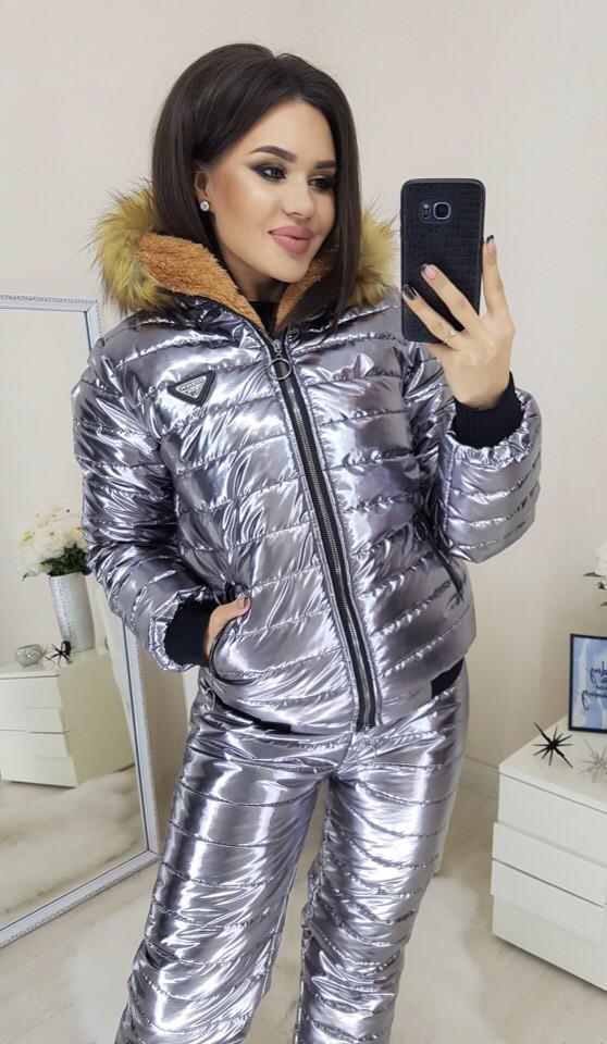 Красивый теплый лыжный костюм блестящая -фальга (4расцв) 42,44,46р.