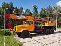 Аренда и услуги автокрана КТА-25 (25т;22м)