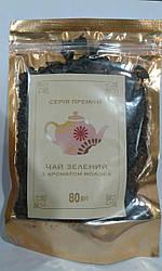"""Чай зеленый с ароматом молока """"Premium"""" 80 г"""