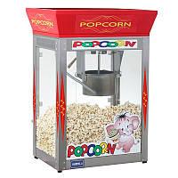 Аппарат для приготовления попкорна с подогревом АПК-П-150К