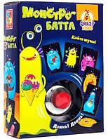 Игра со звонком Vladi Toys Монстро - баттл