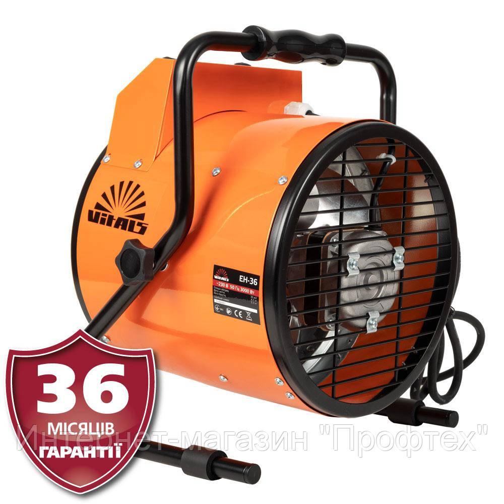 Електричний тепловентилятор VITALS EH-36