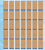 Двери бронированные Lacossta на заказ (1)