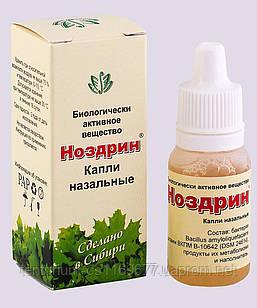 Капли Ноздрин с пробиотическими микроорганизмами защита слизистой носа от вирусов