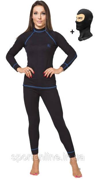 Повседневное женское тёплое термобельё Radical Rock с балаклавой, чёрный с синей строчкой