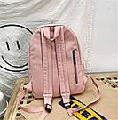 Рюкзак для девочки подростка однотонный розовый с водонепроницаемой пропиткой., фото 6