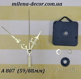 Годинниковий механізм, різьба 5мм, шток 12мм (стрілки А 807)