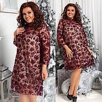 Платье нарядное сеточкой в расцветках 29504, фото 1