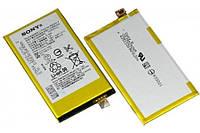 Батарея для смартфона Sony LIS1594ERPC (2700mAh)