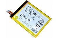 Батарея для смартфона Sony LIS1579ERPC (2700mAh)