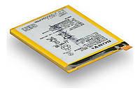 Батарея для смартфона Sony LIS1593ERPC (2700mAh)