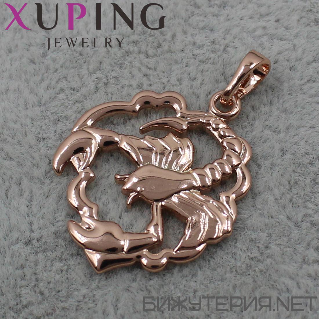 Знак Зодиака Скорпион Xuping медицинское золото 18K Gold - 1021909852