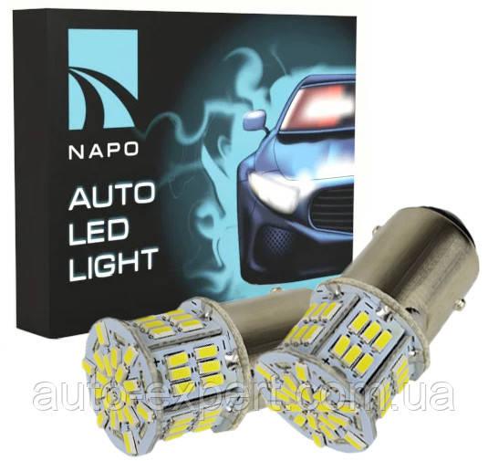 Светодиодные лампы LED P21/5W(BA15D)(50-SMD)(12V)(3014)(Белый)