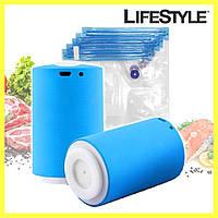 Вакуумный упаковщик для хранения продуктов Always Fresh Seal 149916