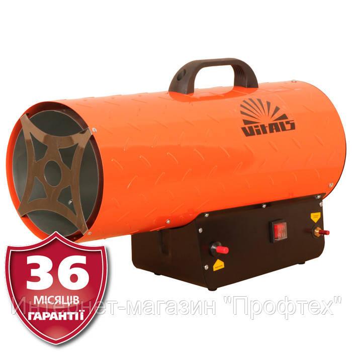 Газовый обогреватель VITALS GH-50