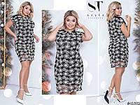 Платье 41562 Размер: 52