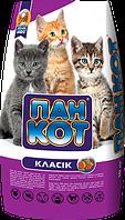 Пан Кот Сухой корм для котят Пан Кот Классик 10 кг (4820111140176)