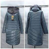 Женская зимняя куртка пуховик  БАТАЛ DELFY 19-85