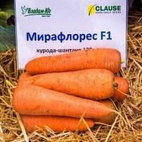 Семена моркови Мирафлорес F1 фр.1,4-1,6, 100000 семян — тип Шантане, (Clause)