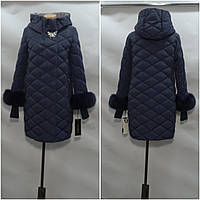 Женская зимняя куртка пуховик SHOW BEAUTY 1137