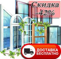 -42% на окна: Veka, WDS, Steko. Без установки, без монтажа, без посредников,  бесплатная доставка по Украине., фото 8