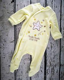 Комбінезон для малюків 1-2 місяці Розмір 56 жовтий велюр КБ105(56)ж Бембі Україна