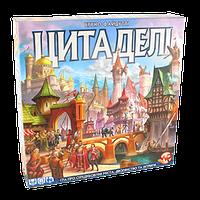 Настольная игра Цитаделі  Делюкс (Citadels 2016)
