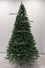 Ель литая Карпатская 2,1м, искусственная елка