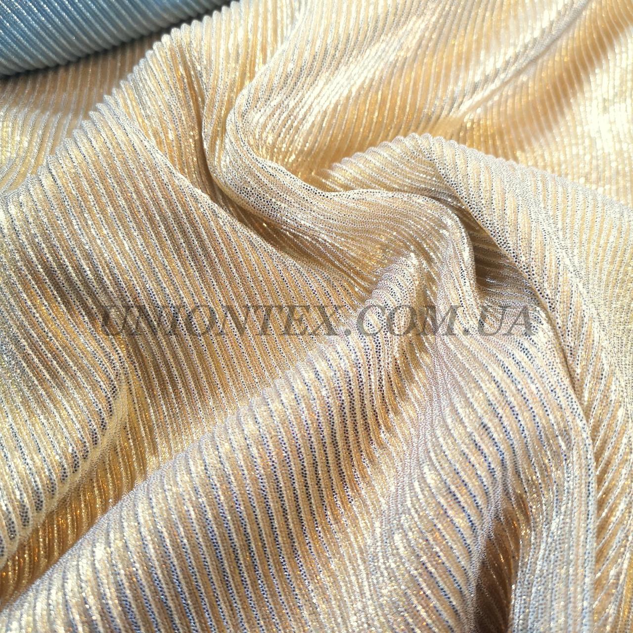 Ткань плиссе купить розница купить ткань для штор дешево в воронеже