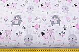 """Бязь польская """"Мишки с розовой косынкой, лисички и зайчики"""" фон белый №2546а, фото 5"""