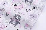 """Бязь польская """"Мишки с розовой косынкой, лисички и зайчики"""" фон белый №2546а, фото 4"""