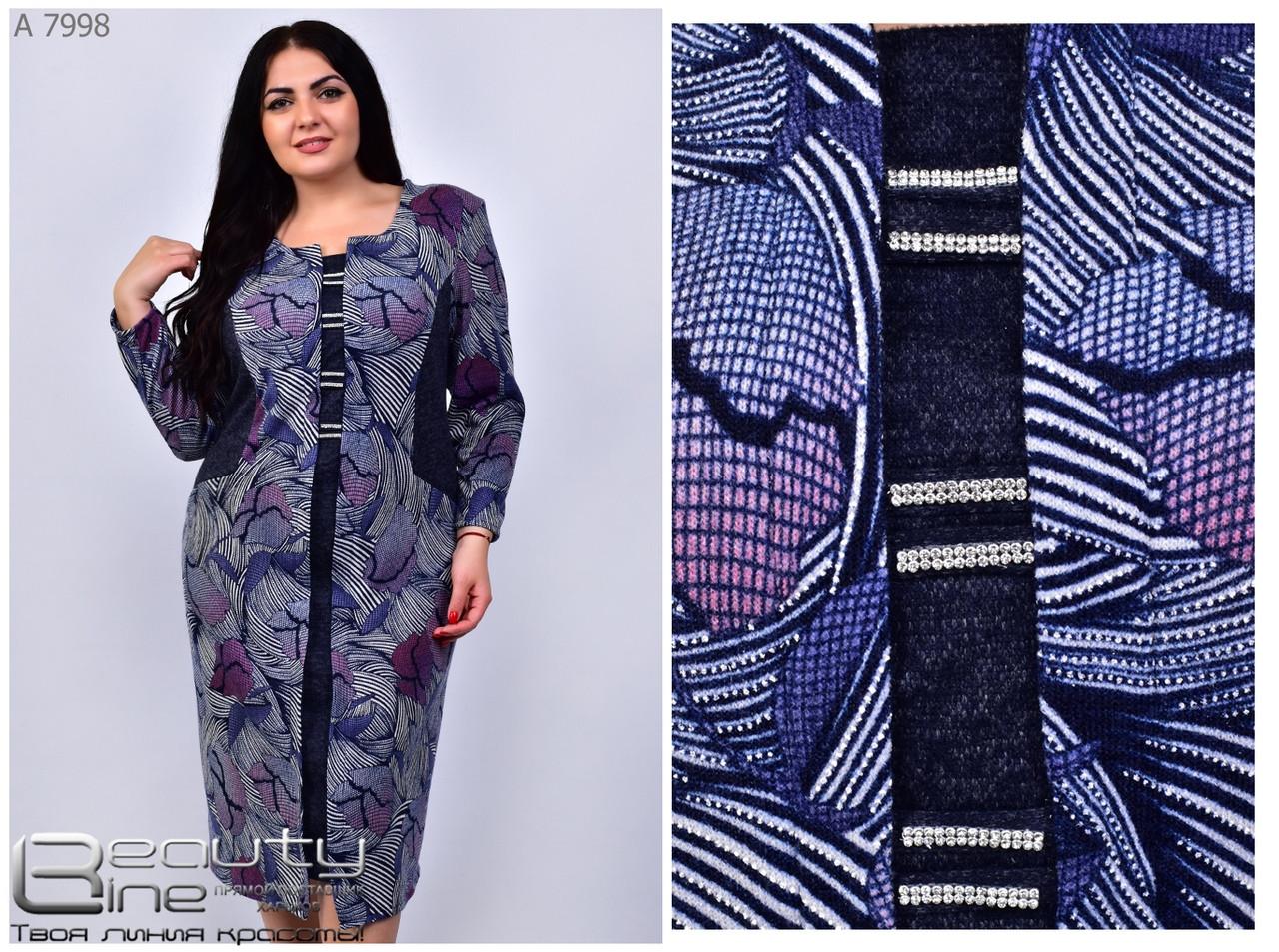 Стильное платье     (размеры 54-64) 0222-98