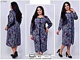 Стильное платье     (размеры 54-64) 0222-98, фото 2