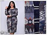 Стильное платье     (размеры 54-64) 0222-98, фото 5