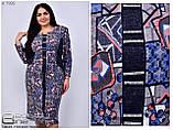Стильное платье     (размеры 54-64) 0222-98, фото 6