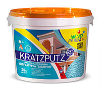 "Акриловая декоративная штукатурка Kratzputz ""Барашек"" K 2.0 Nano farb 25 кг"