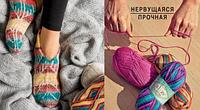 Прочная зимняя акриловая пряжа для носков, пинеток и т.д., разные цвета EXTRA FOLKLORİK BATİK екстра фольклори