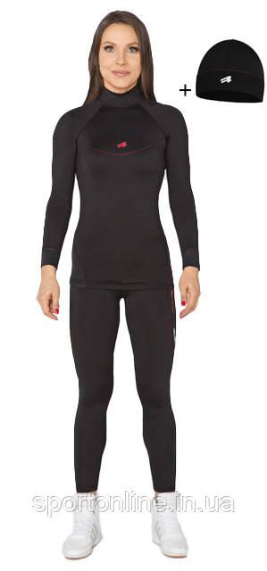 Спортивный женский термокостюм утеплённый Radical Raptor с термошапкой
