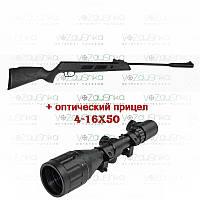Пневматическая винтовка SPA SR1000S 305 м/с (Artemis) +ПО-4-16x50