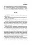 Українська література 10 клас. Хрестоматія + тестові завдання. Рівень стандарту. Оновлена програма 2018. Весна, фото 3