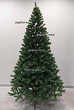 Ель литая Карпатская 2,8м, искусственная елка