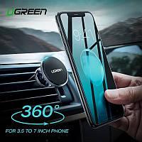 Магнитный держатель для смартфона, навигатора в автомобиль  телефона