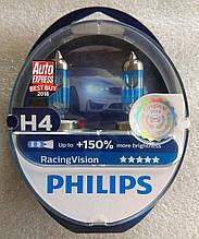 Лампа галогеновая Philips RacingVision H4 + 150%  v12