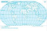 Контурні карти. Географія: регіони та країни 10 клас. (НОВА ПРОГРАМА). (Картографія), фото 2