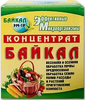 Байкал концентрат ЭМ1 Биоудобрение, 50мл.