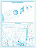 Контурні карти. Загальна географiя. 6 клас. (Картографія), фото 2